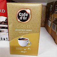 Cafe d'or Gold натуральный молотый кофе 250 гр