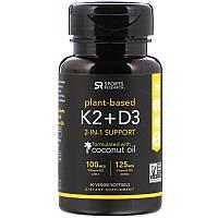 Sports Research, ВитаминK2 + D3, 100мкг/125 мкг, 60растительных мягких таблеток