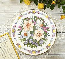 Настенная фарфоровая тарелка с цветочной композицией, костяной фарфор, Royal Grafton, Англия