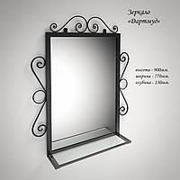 Зеркало кованое Дартмуд
