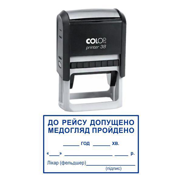 Штамп медосмотр пройден 33x56 мм с оснасткой Colop printer 38