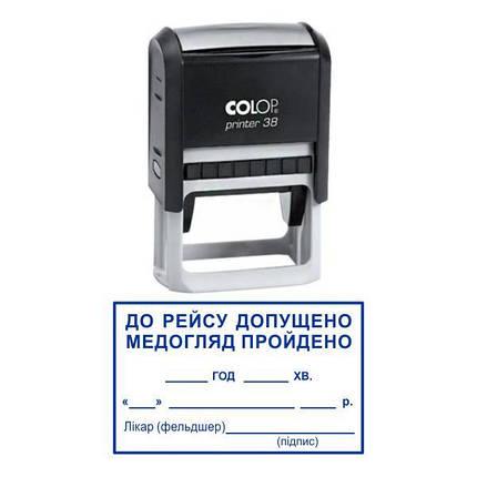 Штамп медосмотр пройден 33x56 мм с оснасткой Colop printer 38, фото 2