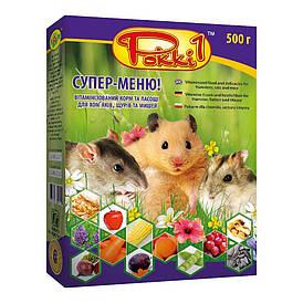 РОККИ-1 супер-меню корм-лакомство для хомяков, крыс Лори 500 г (10 упаковок)