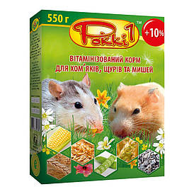 РОККИ - 1 корм для хомяков, крыс Лори 550 г (10 упаковок)