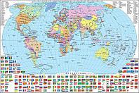 Політична мапа світу