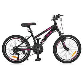 Гірський Велосипед 20 Д. G20VEGA A20.2 чорно-рожевий