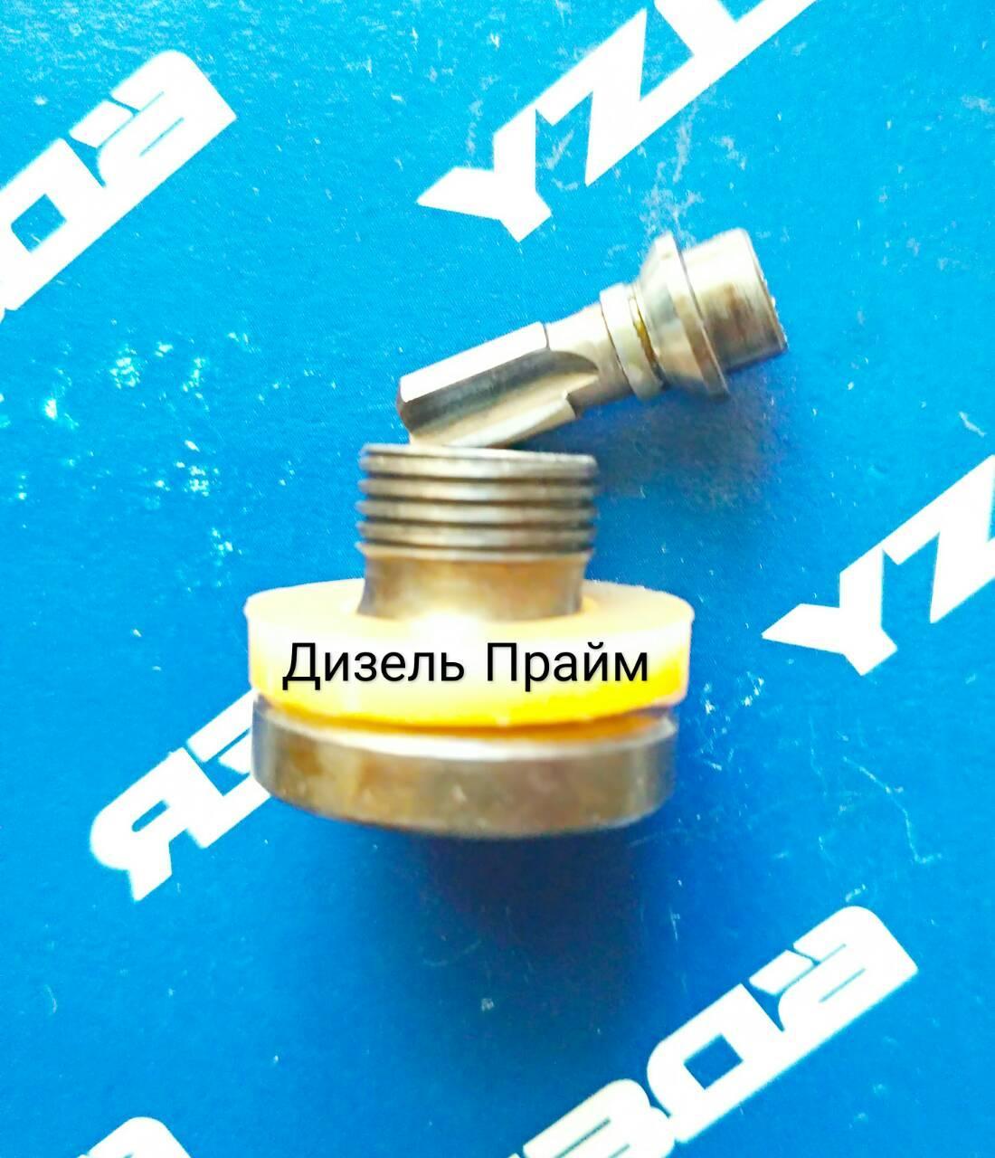 Клапан нагнетательный ТНВД УТН-5, МТЗ-80, ЮМЗ-6, УТН-5-1111220