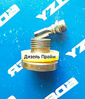 Клапан нагнетательный ТНВД УТН-5, МТЗ-80, ЮМЗ-6, ЛСТН, УТН-5-1111220