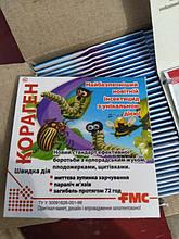 Кораген 1.2мл BASF 20шт