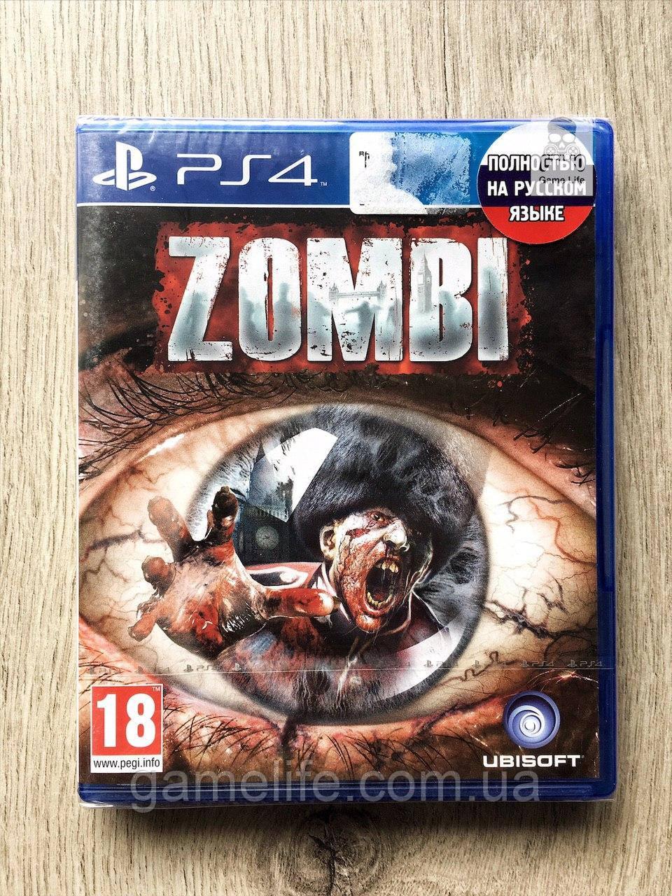 Zombi (рус.) PS4