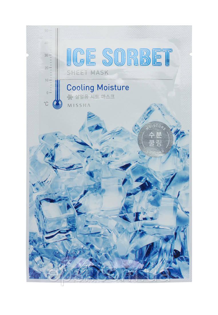 Охлаждающая увлажняющая маска для лица Missha Ice Sorbet Sheet Mask Cooling Moisture, 30 г
