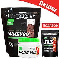 Комплект сывороточный протеин 2 кг + креатин 0,3 кг + омега 3 в подарок для набора мышечной массы