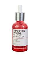 Увлажняющая ампульная сыворотка для лица с витамином В12 Missha Vitamin B12 Double Hydrop Ampouler, 40 мл