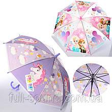 Детский зонтик со свитком 4104