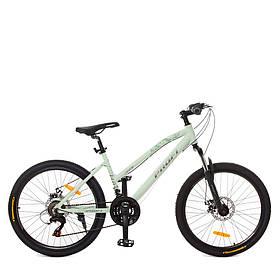 Гірський Велосипед 24 Д. G24AIRY A24.1 біло-зелений