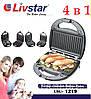 Бутербродница гриль 4в1 LIVSTAR LSU-1219 со съемными формами, сендвичница, вафельница, тостер, орешница, фото 2