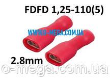 """Коннектор плоский FDFD 1,25-110(5) с полной изоляцией """"мама"""" (0,5-1,5 мм²/2,8-0,5 мм)"""