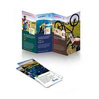 Флаер о спортивном питании XS™ Sports Nutrition (русская версия)