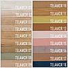 Ткань для штор TELAMOR, фото 2