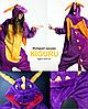 Фиолетовый дракон Спиро пижама кигуруми, фото 2