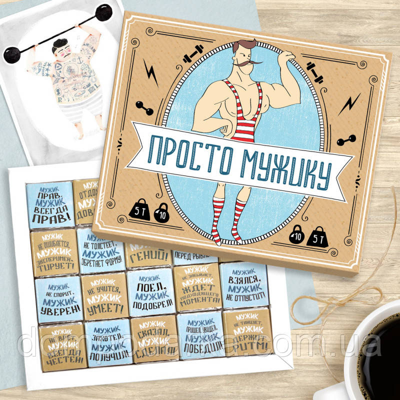 "Шоколадный набор ""Мужику"" 100 г"