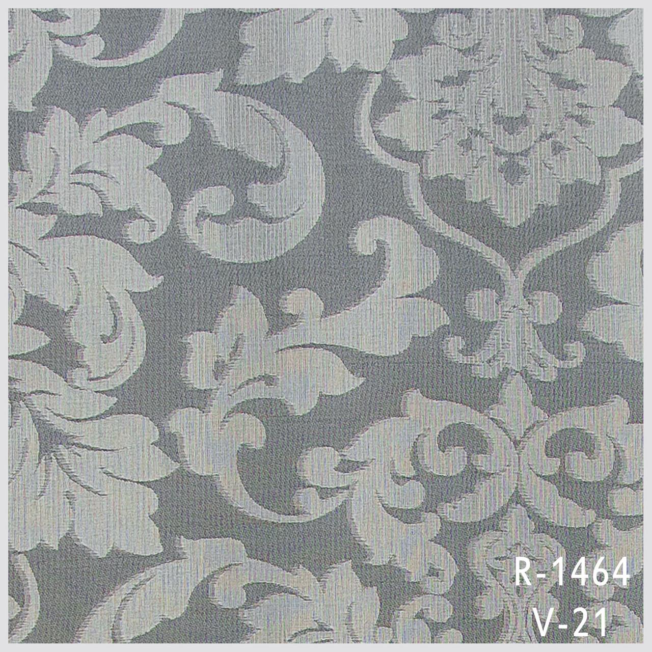 Ткань для штор R-1464