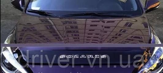 Дефлектор капота (мухобойка) Hyundai Accent/Solaris 2010-2014 /короткий