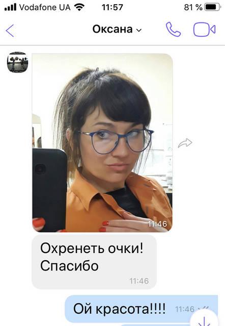 Фотоотчет от Оксаны из Черкасс Компьютерные очки 7719 синие