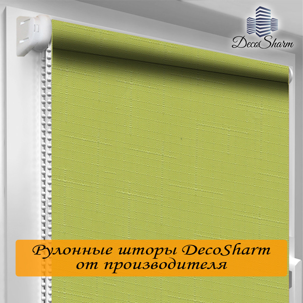 "Рулонная штора ""DecoSharm"" Лён 873"