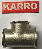 """Тройник 1"""" ВВВ Karro (никель)"""