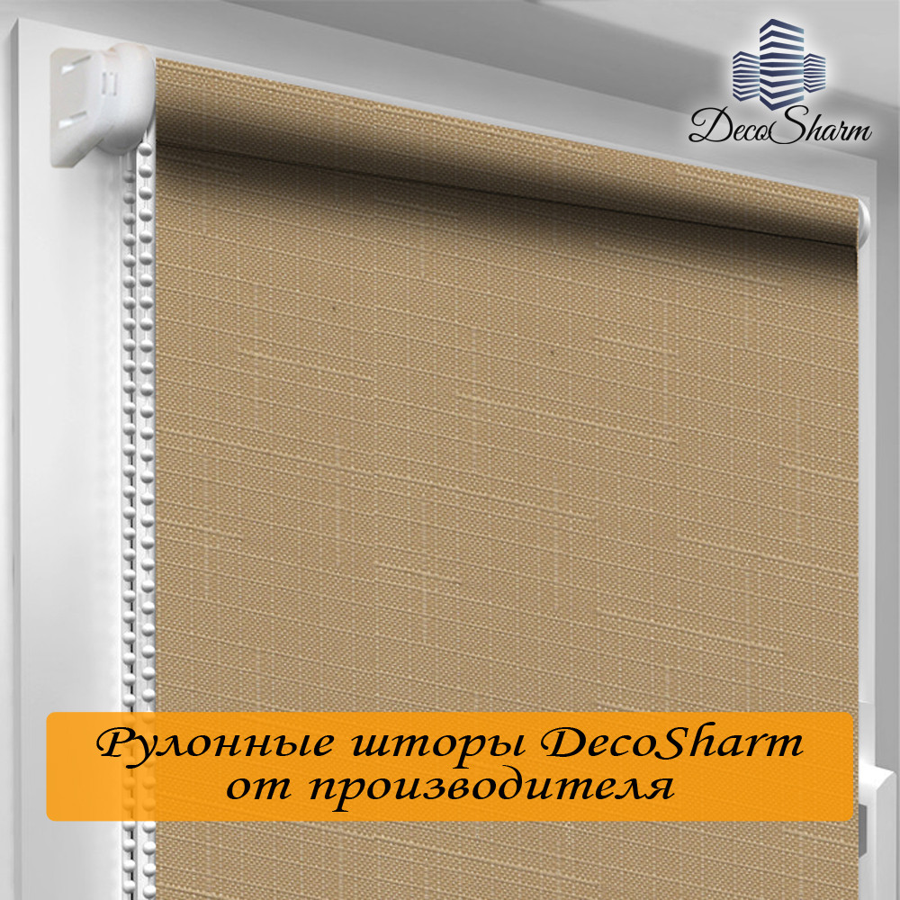 "Рулонная штора ""DecoSharm"" Лён 881"