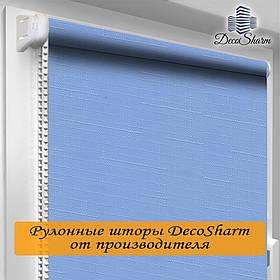 "Рулонная штора ""DecoSharm"" Лён 2074"