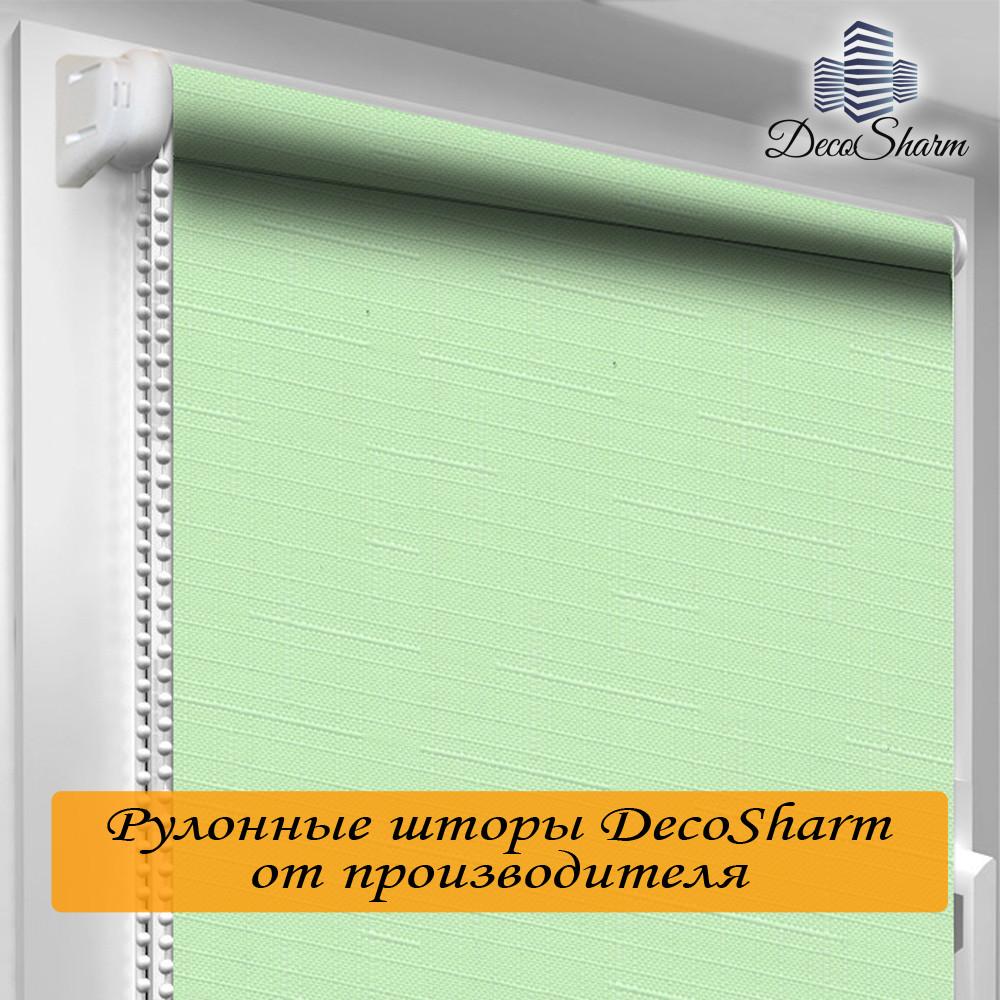 "Рулонная штора ""DecoSharm"" Лён 2073"