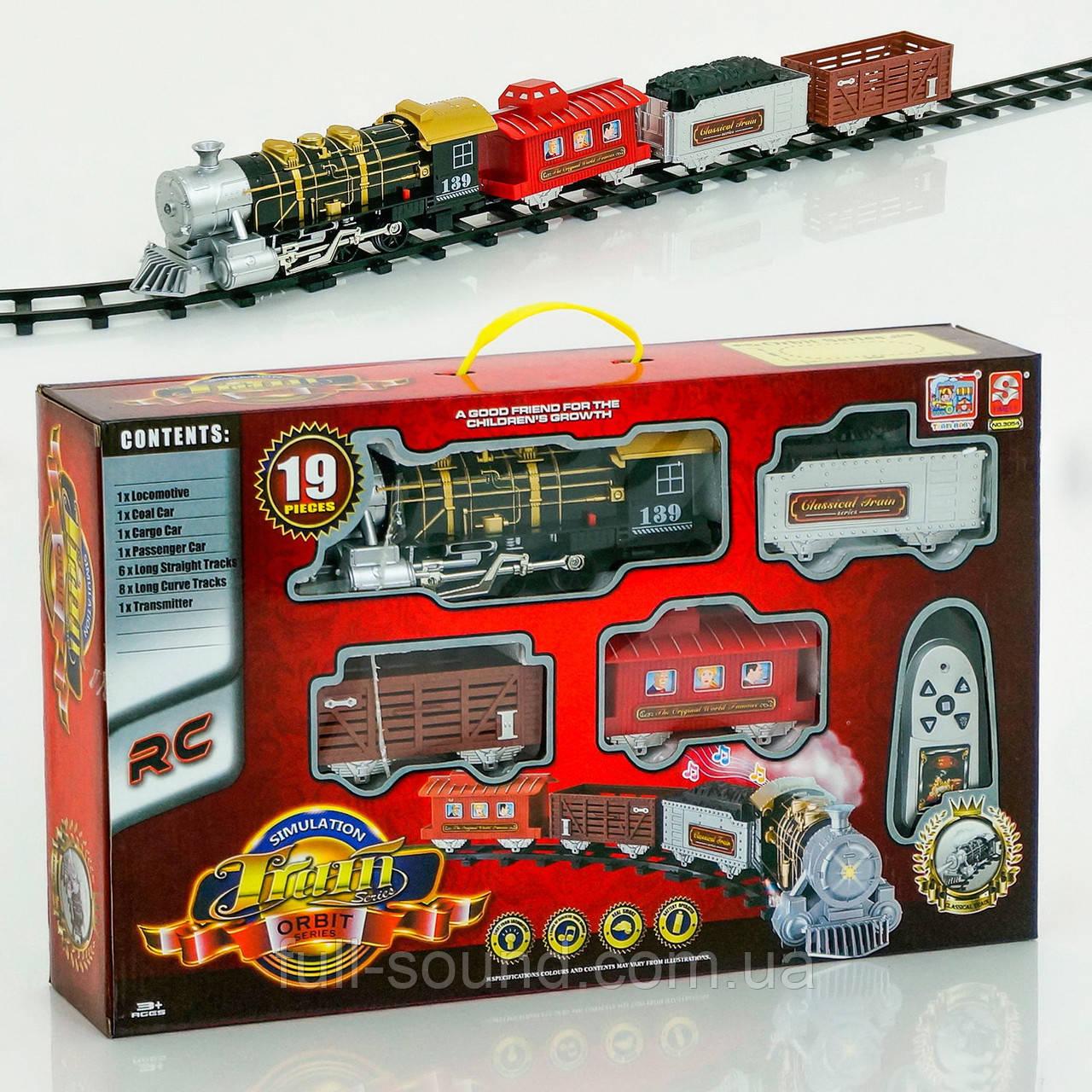 Железная дорога с пультом 3054