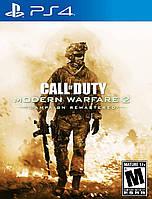 Call of Duty: Modern Warfare 2 Campaign Remastered (Тижневий прокат запису)