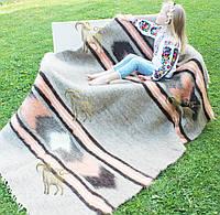 Лижнык карпатский, шерстяной плед МЕЧТА 150*210, фото 1
