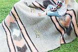 Карпатський ліжник, вовняний плед МРІЯ 150*210, фото 3