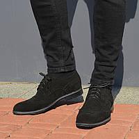 Мужские туфли броги чёрный замш