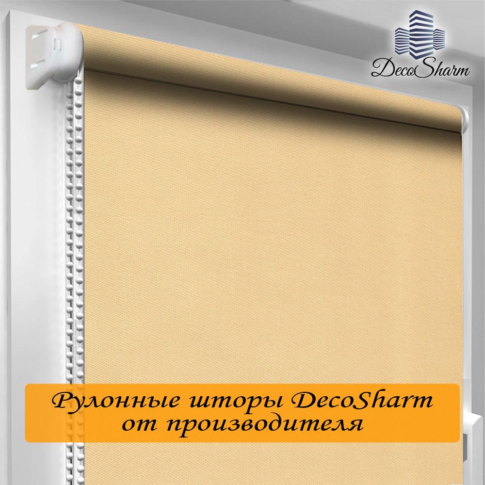 Рулонная штора DecoSharm Блекаут ВО 058 ТЕРМО