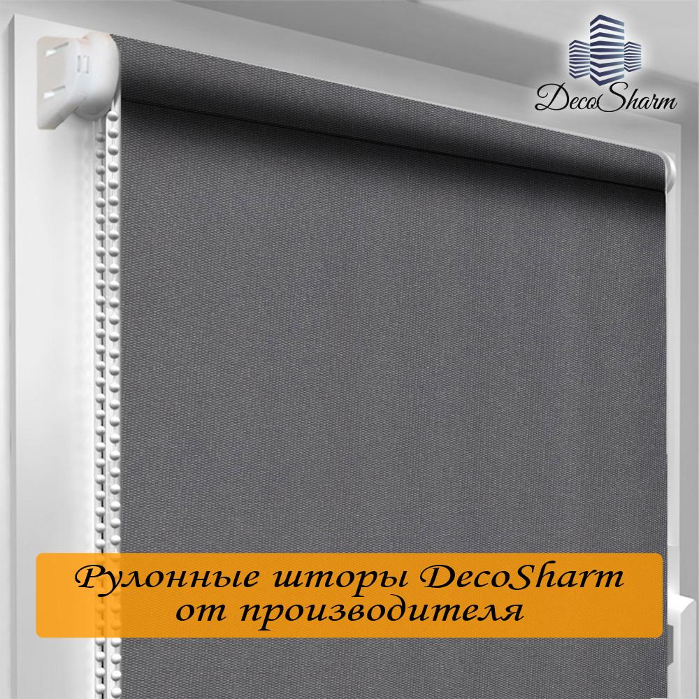 Рулонная штора DecoSharm Блекаут ВО 061 ТЕРМО