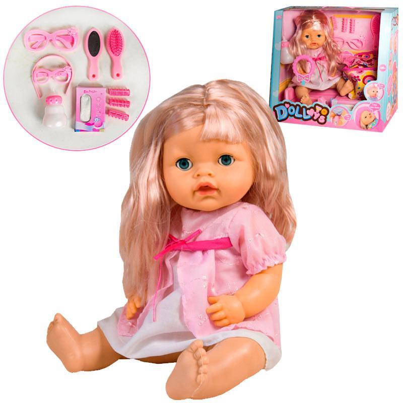 Кукла пупс функциональная LD9810C/F