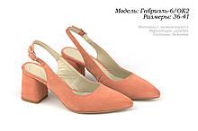 Женская обувь TM SOLDI