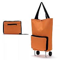 Сумка на колесах хозяйственная складная (GS1048-2) оранжевая