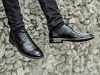 Мужские туфли броги  чёрная кожа