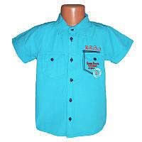 Рубашка для мальчика  5-8 лет (110-128) 1827