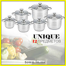 Набір каструль для дому, із нержавіючої сталі UNIQUE UN-5035 ( 12 предметів) Набір посуду