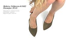 Женские туфли на каблуке. Натуральная замша.