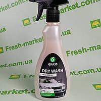 Grass Dry Wash Сухая мойка автомобиля без воды, 0,5 л (211605)