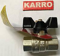 """Кран шаровый Karro Premium 3/4"""" ВВ"""