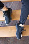Мужские кроссовки Adidas Yeezy Boost 350 V2 Black White черные (рефлективная полоска). Фото в живую. Реплика, фото 5